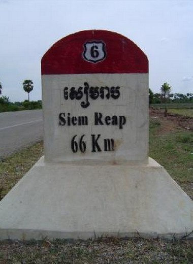 Siem Reap – City Limits