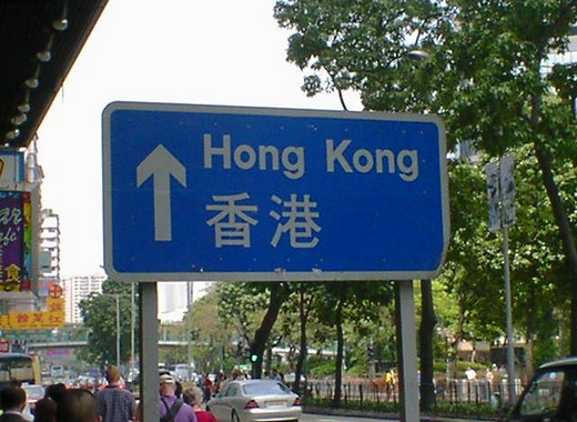 Hong Kong – City Limits